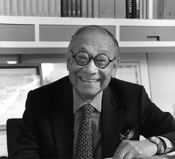 Rethinking Pei: A Centenary Symposium