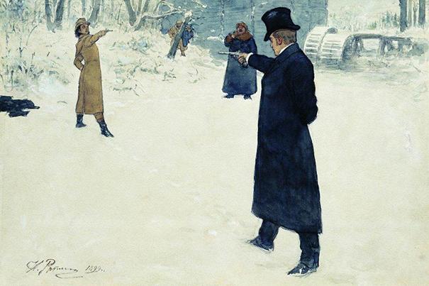 BYSO Opera, Tchaikovsky Eugene Onegin