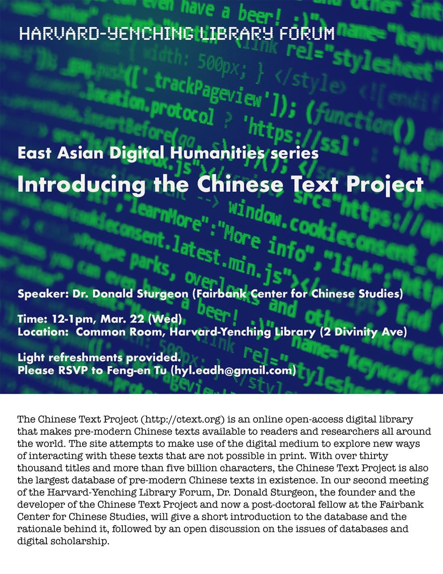 Digital Humanities Forum: Introducing Chinese Text Project