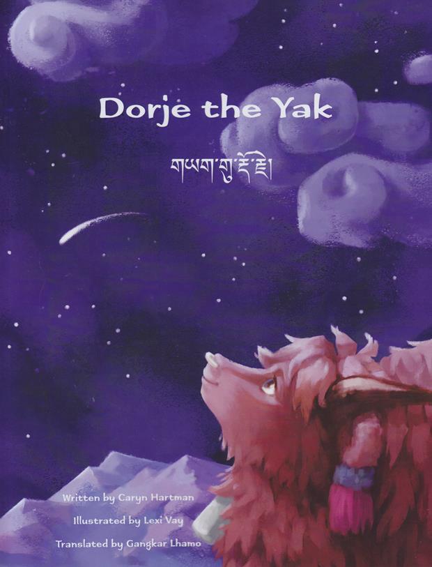 Artful Stories: Dorje the Yak