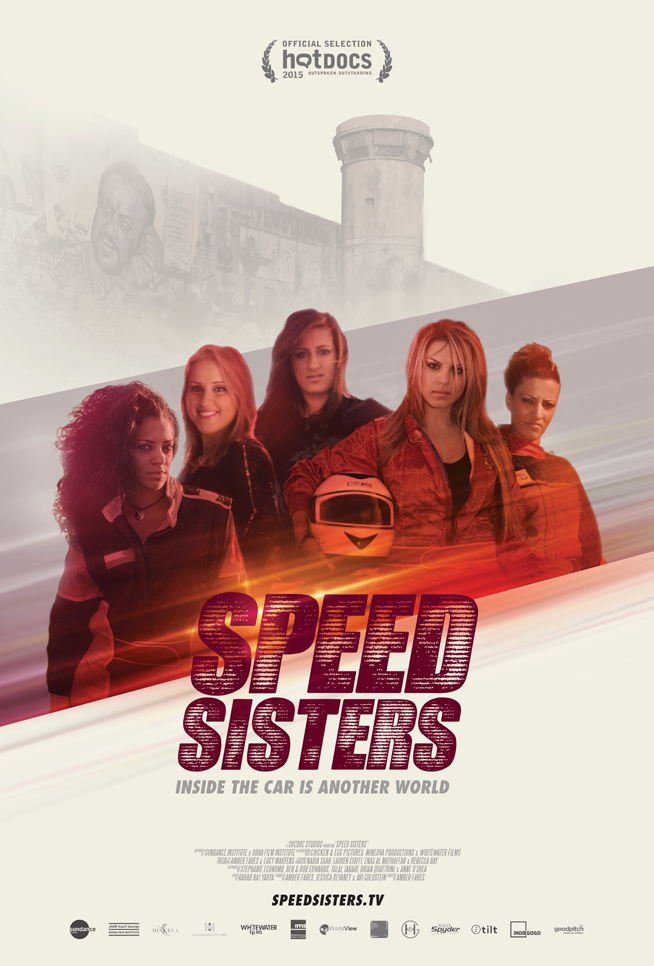 """Speed Sisters"" screening and discussion"
