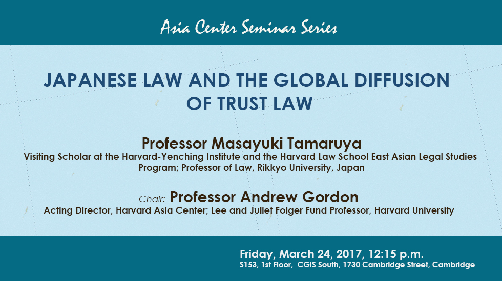 Japanese Law And The Global Diffusion Of Trust Law