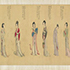 Gallery Talk: Chinese Beauties Portrayed in the Qing
