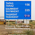 Crossing Kazakhstan: The Monumentality of Linear Landscape