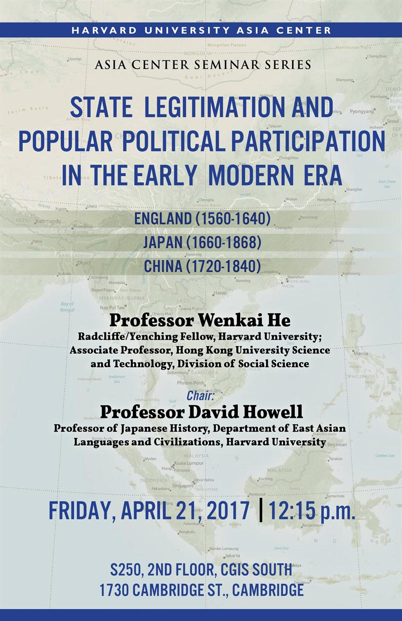 State Legitimation and Popular Political Participation in the Early Modern Era; England (1560-1640), Japan (1660-1868), China (1720-1840)