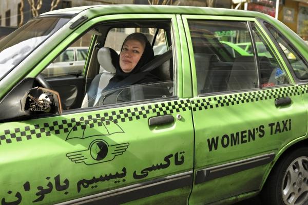 Iran Women Only: Artist Talk