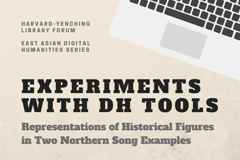 Digital Humanities Forum Experiments With Dh Tools