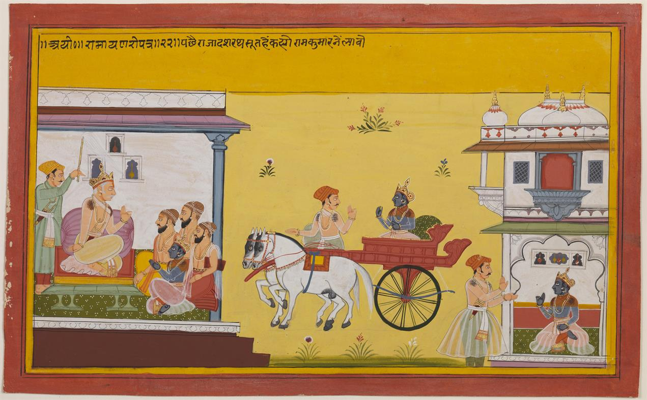 Ramayana Lecture
