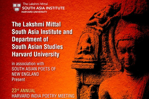 23rd Annual Harvard India Poetry Meeting