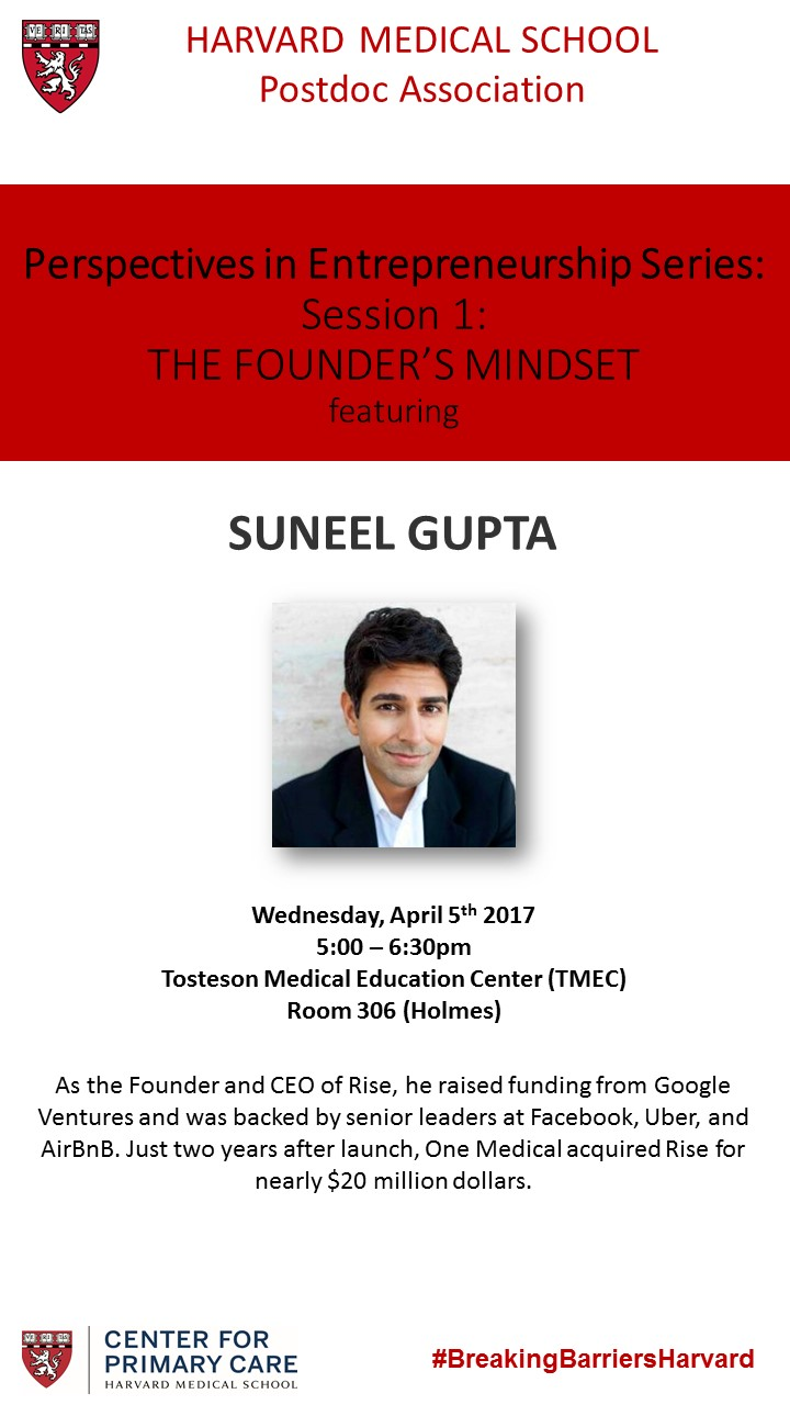 Perspectives in Entrepreneurship - Suneel Gupta