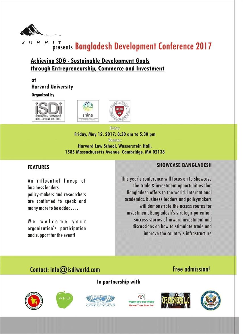 Bangladesh Sustainable Development Conference 2017 at Harvard University