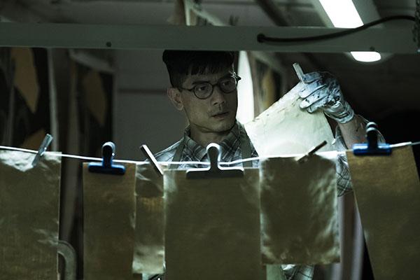 "Film: ""Project Gutenberg"""