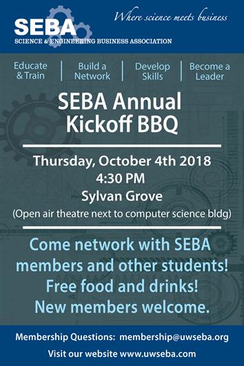SEBA Annual Kickoff BBQ