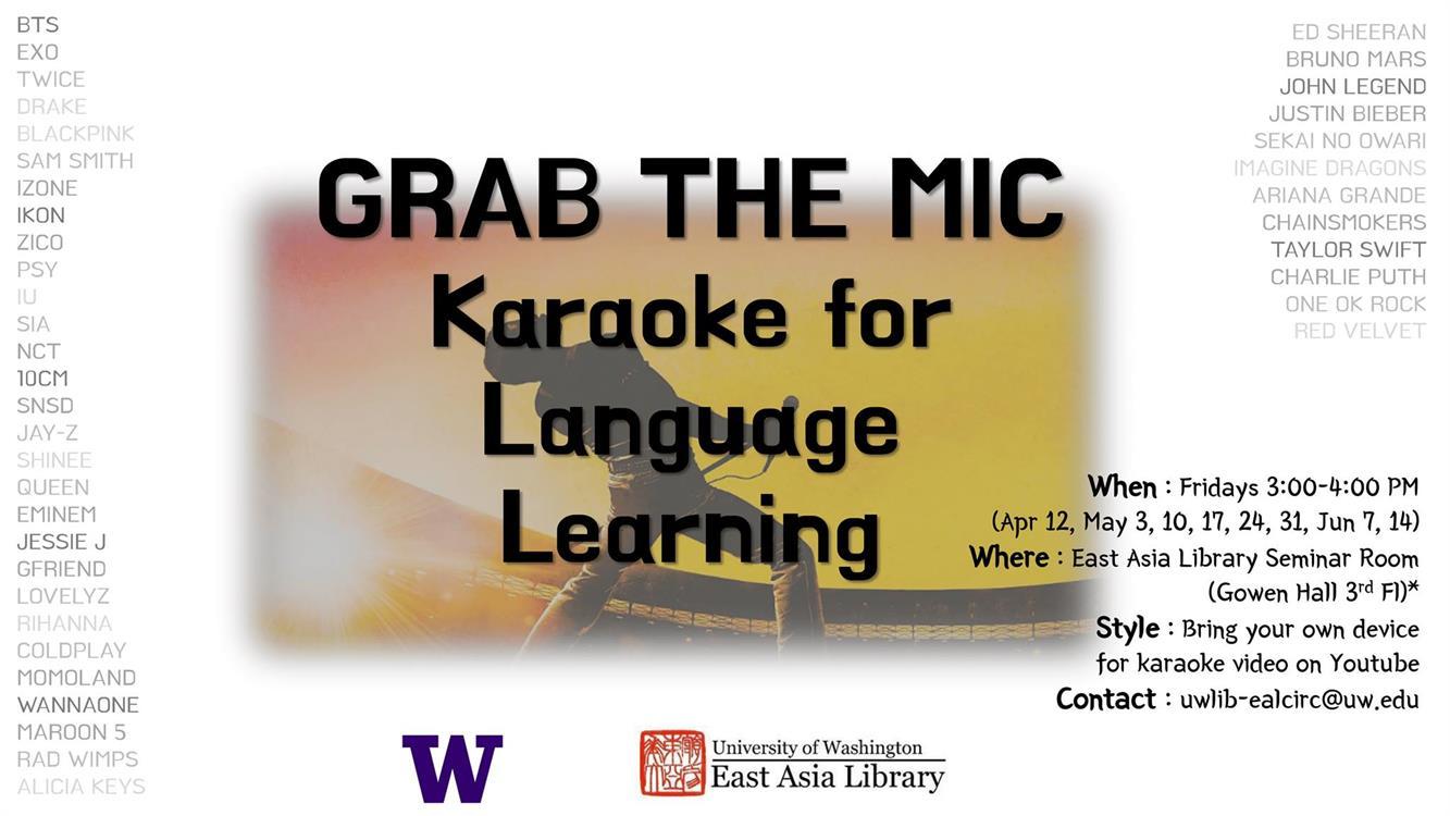 Events & Exhibits Calendar — UW Libraries: Karaoke for