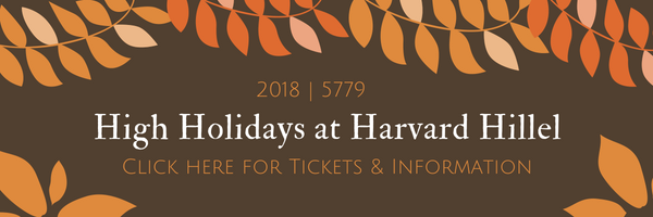 Harvard University Gazette Calendar