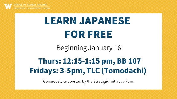 Free Japanese Lessons - All Levels (Tomodachi)