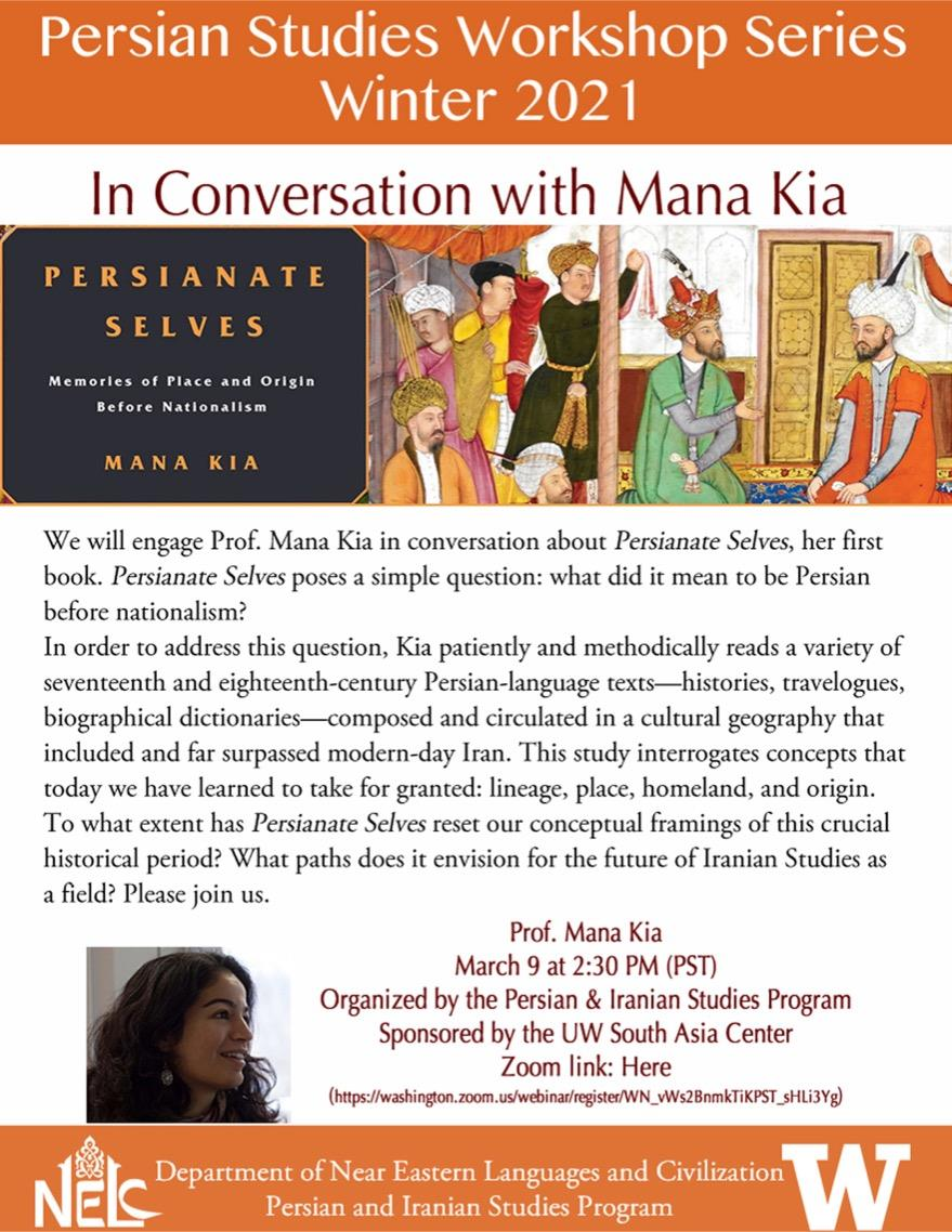 In Conversation with Mana Kia