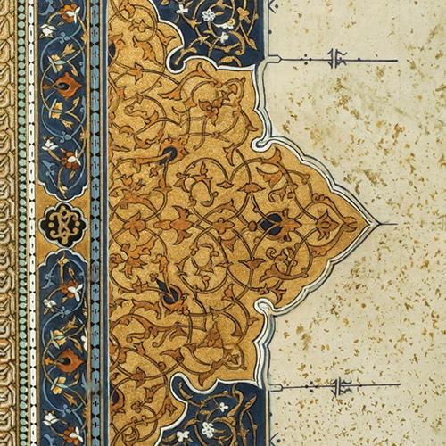 Introduction to Afghan Manuscript Illumination