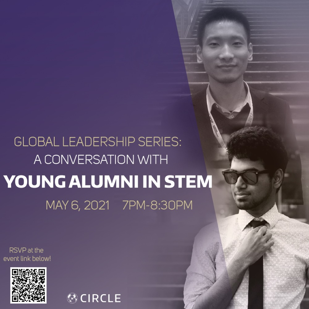Global Leadership Series: A Conversation with Young Alumni in STEM