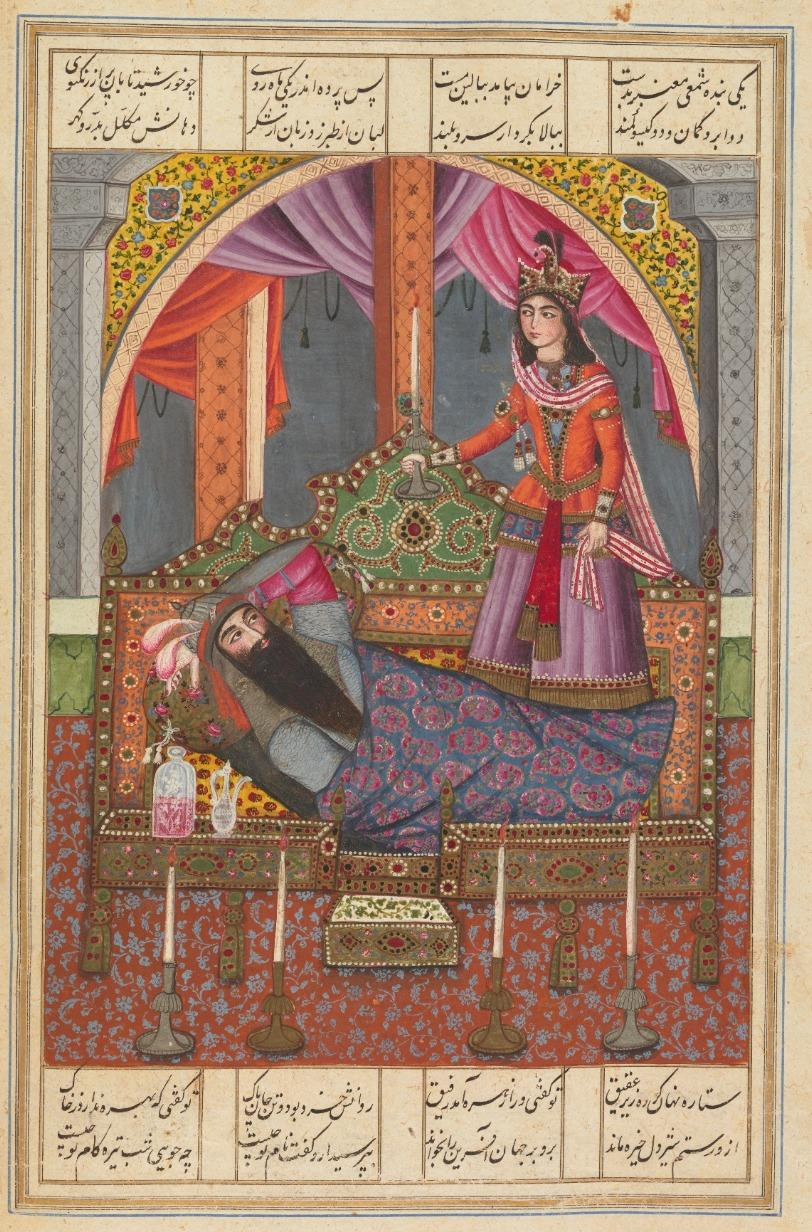 Sneak Peek—The Ezzat-Malek Soudavar Shahnama: Illustrating Firdawsi's Book of Kings in the Early Qajar Period