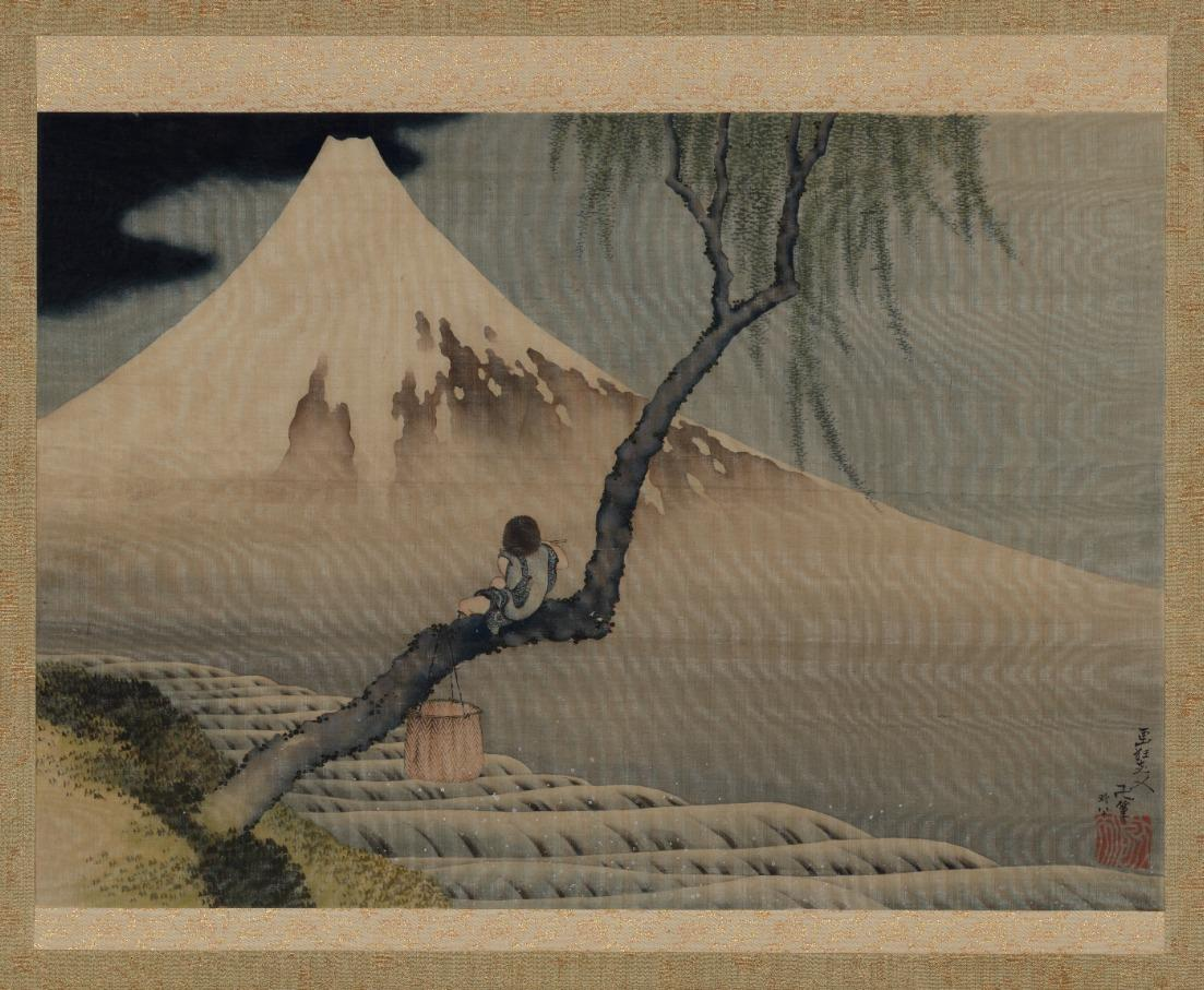 Teacher Virtual Workshop: Slow Looking and Hokusai