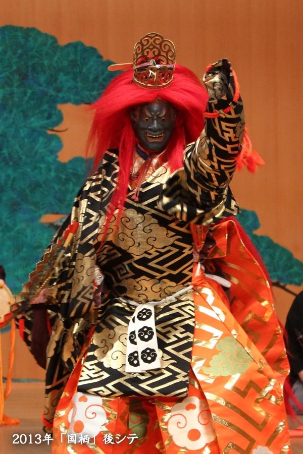 The World of Noh Drama with Takeda Munenori