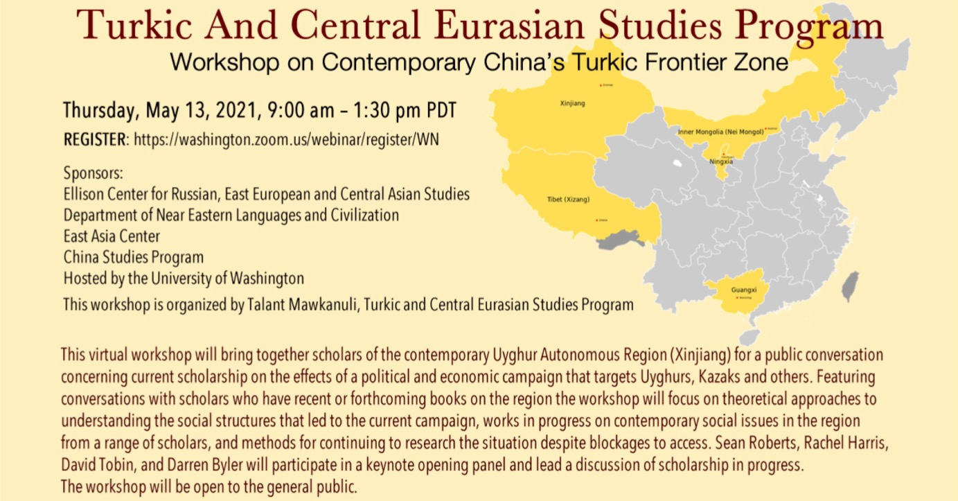 Workshop on Contemporary China's Turkic Frontier Zone