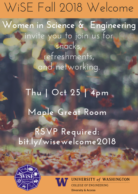 WiSE Fall 2018 Welcome Gathering