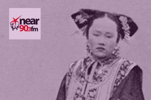 Living inside the great mansions: exploring women's stories of 18th Century China