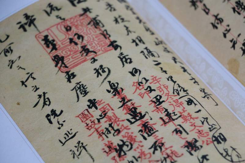 An Introduction to the Chinese Writing System