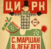 From the Lowly Lubok to Soviet Realism: Early Twentieth Century Children's Books from Russia