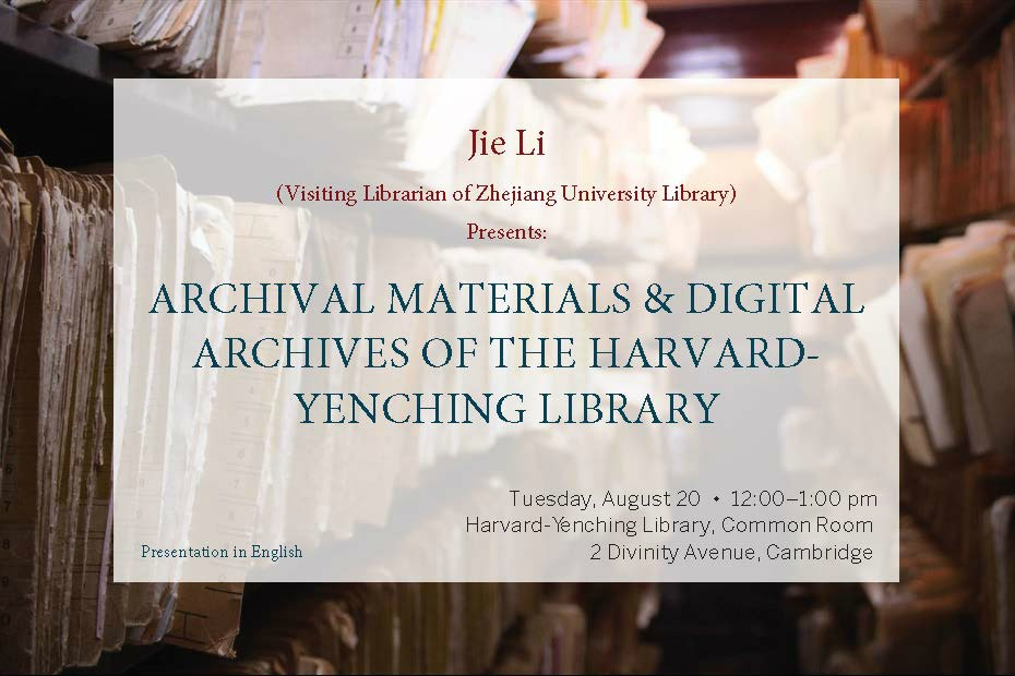 Archival Materials & Digital Archives of the Harvard-Yenching Library