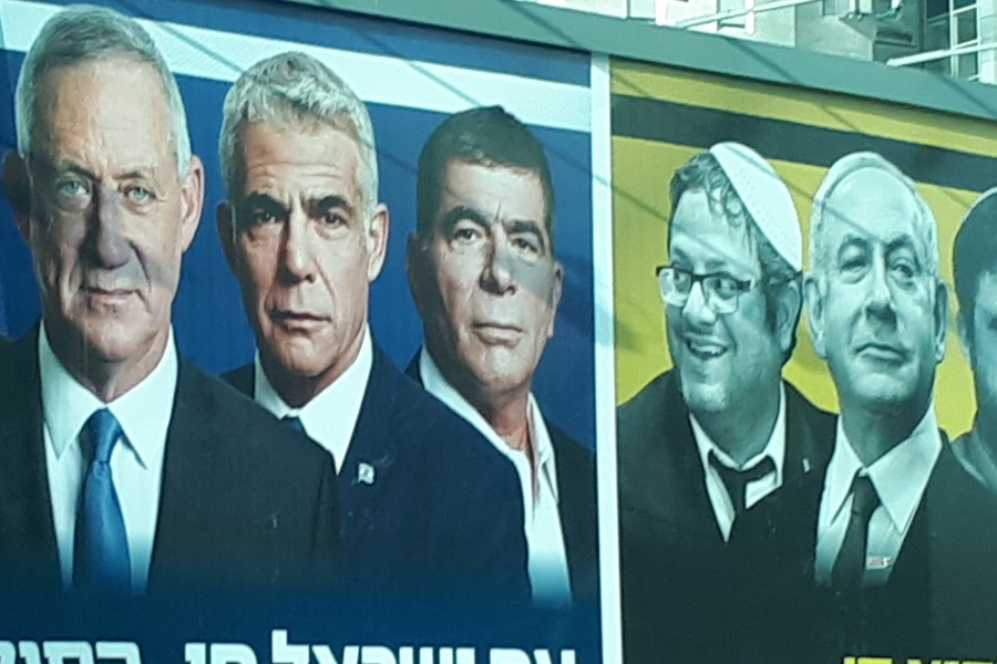 Israeli Elections 2019: Ramifications for Israel, the United States, and the Region