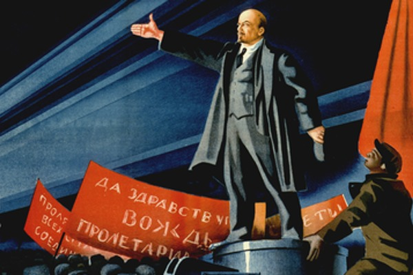 Reception: Romance and Reality: Posters from the Russian Revolution
