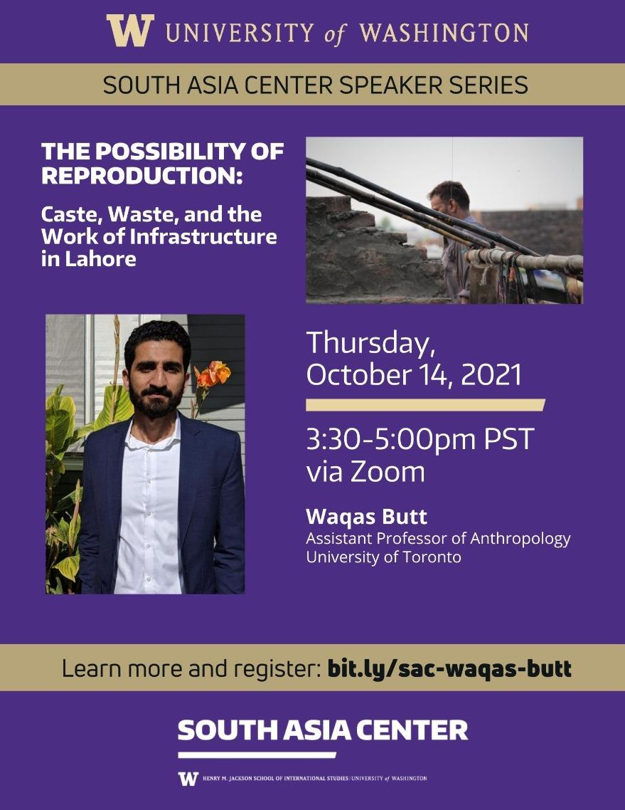 LECTURE | The Possibility of Reproduction: Caste, Waste, and the Work of Infrastructure in Lahore | Waqas Butt (University of Toronto)