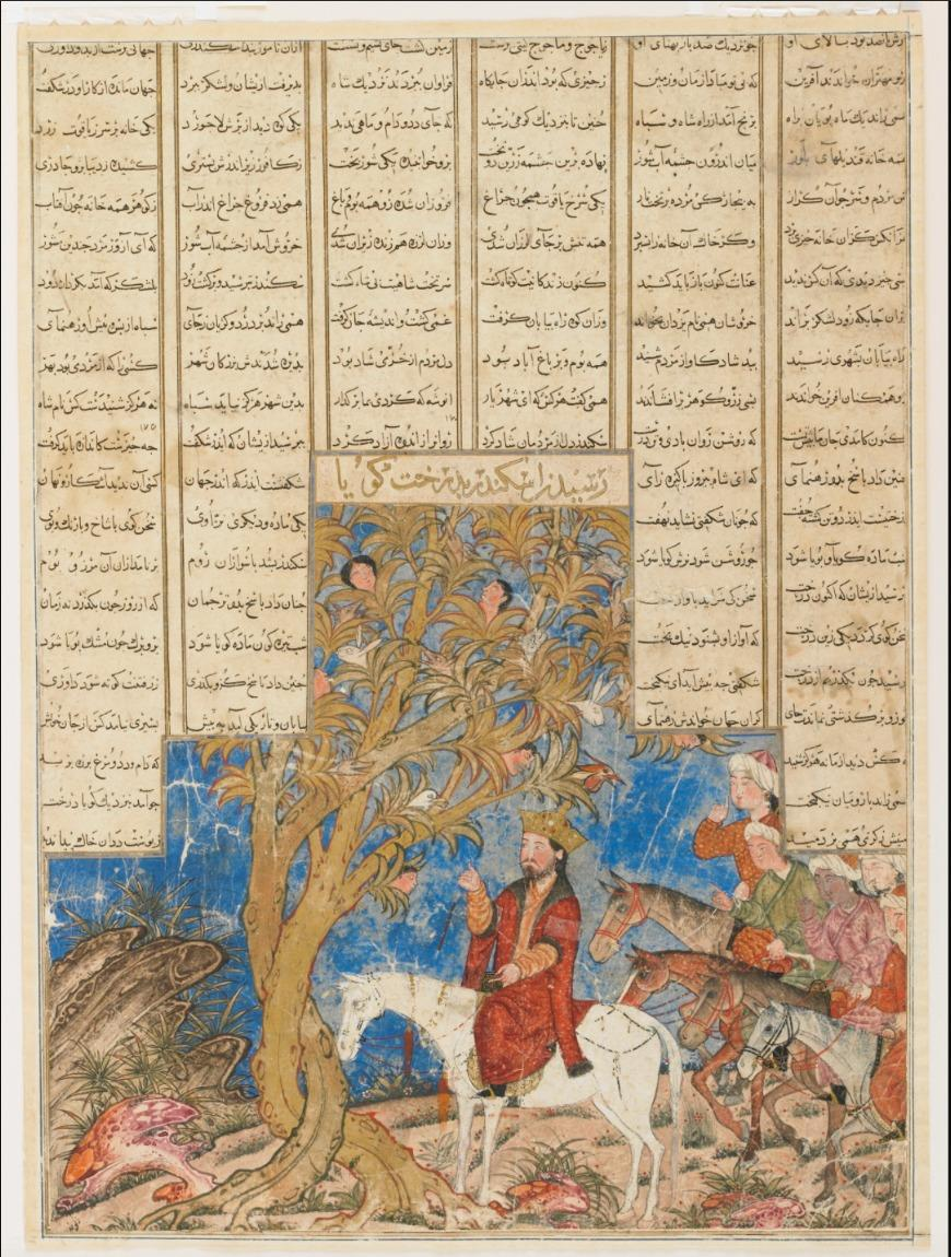 """Storytelling in the Great Mongol """"Shahnama"""""""