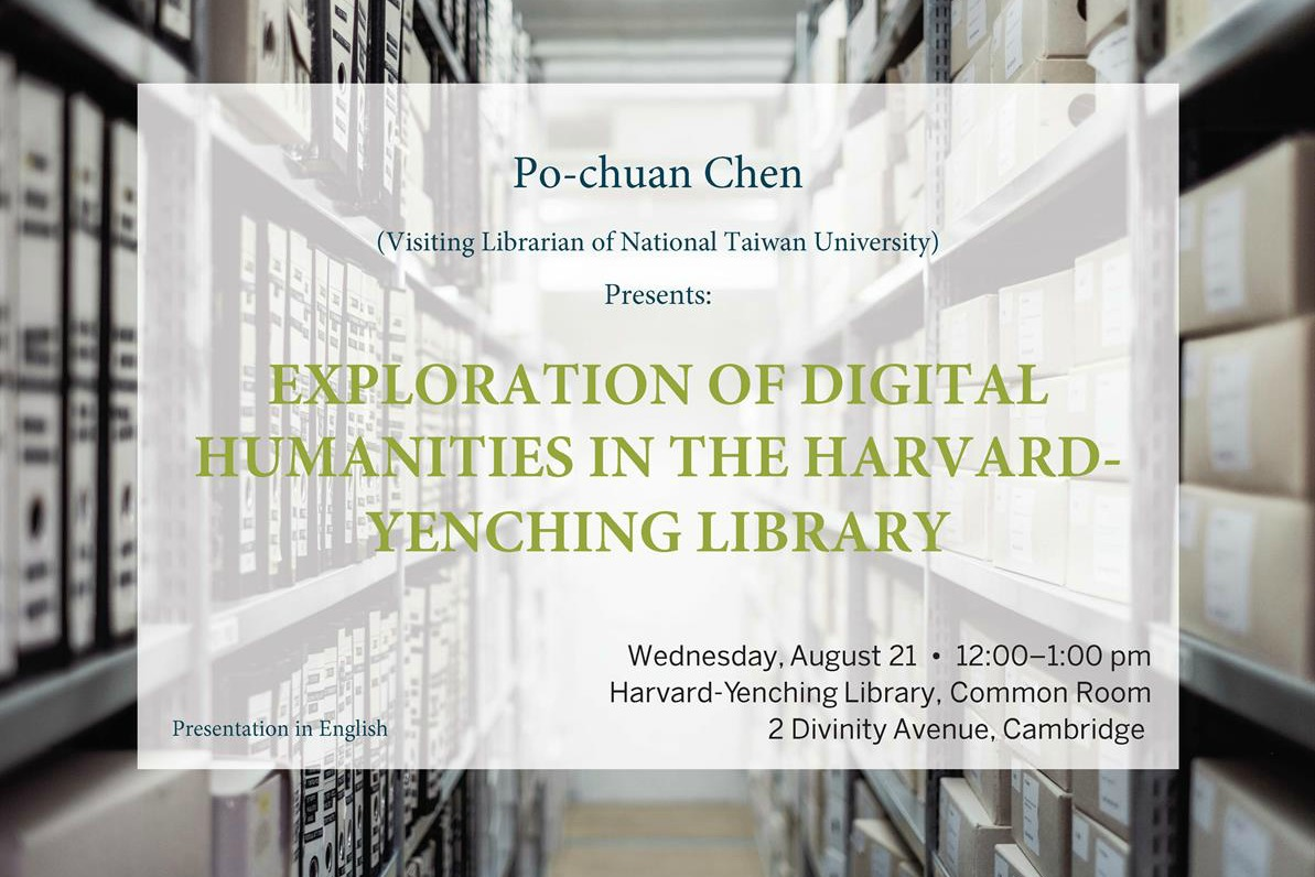 Exploration of Digital Humanities in the Harvard-Yenching Library