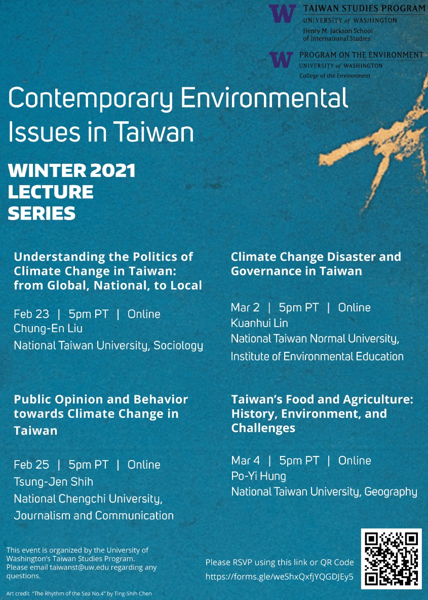 Winter 2021 Lecture Series: Public Opinion and Behavior towards Climate Change in Taiwan