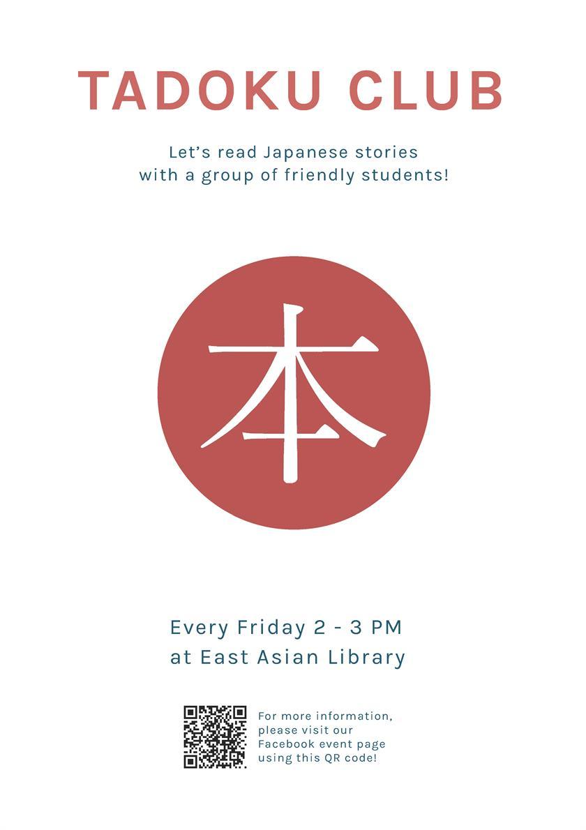 CANCELLED Tadoku - Japanese Reading Club
