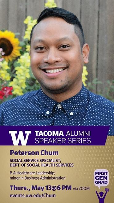 Alumni Speaker Series Featuring Peterson Chum, '14