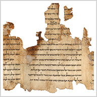 The Dead Sea Scrolls: A New Vision of Religious History Unfolds