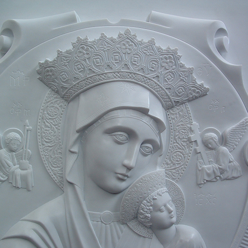 Sculptural Relief