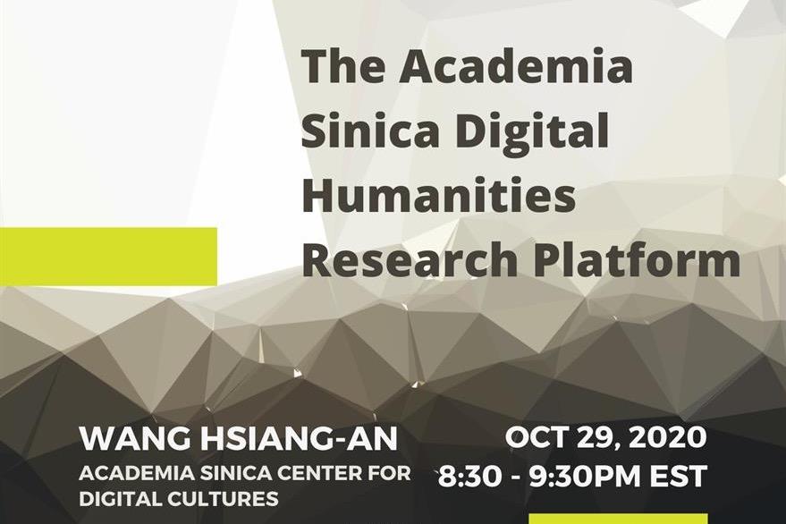 The Academia Sinica Digital Humanities Research Platform